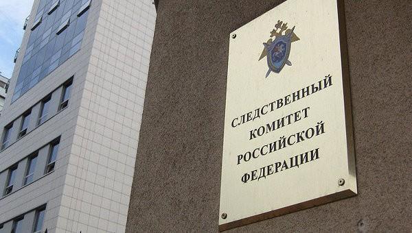 СК РФ обвиняет украинских военных в геноциде русских на Донбассе