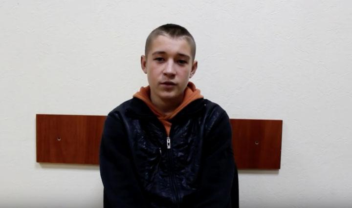 Родители подростка-диверсанта просят Захарченко о спасении сына
