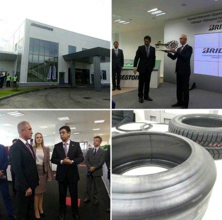 В Ульяновске завершили строительство первого в РФ завода Bridgestone