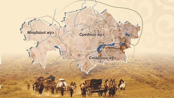 Почти 300 лет назад младший жуз казахов вступил в подданство Российской Империи