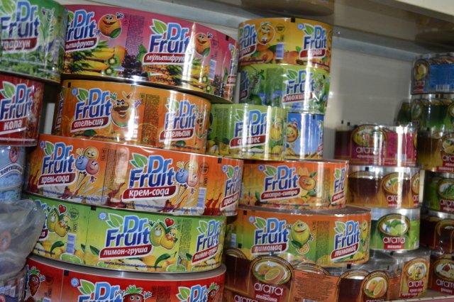Завод продовольственных товаров «Анжей» превысил довоенный уровень производства, ‒ Минэконом (ВИДЕО)