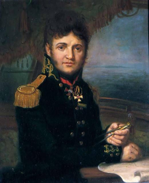 Русский мореплаватель и путешественник Юрий Фёдорович Лисянский