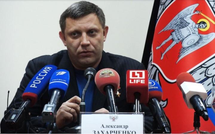 Захарченко: «В Россию отправлена первая пробная партия угля»