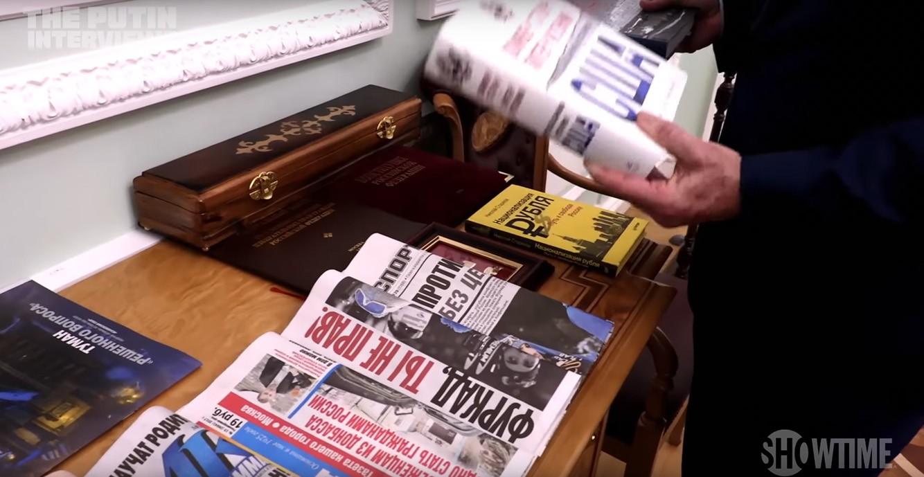 Книга Николая Старикова «Национализация рубля» в кабинете В.В. Путина