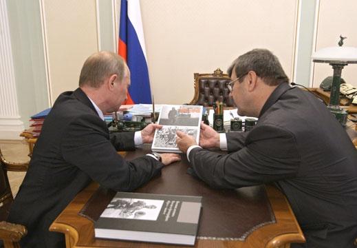 Архивная бомба Путина