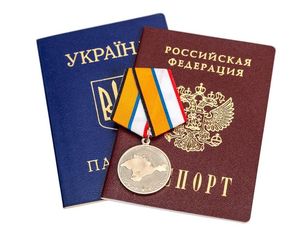 Для украинцев упрощено получение российского гражданства