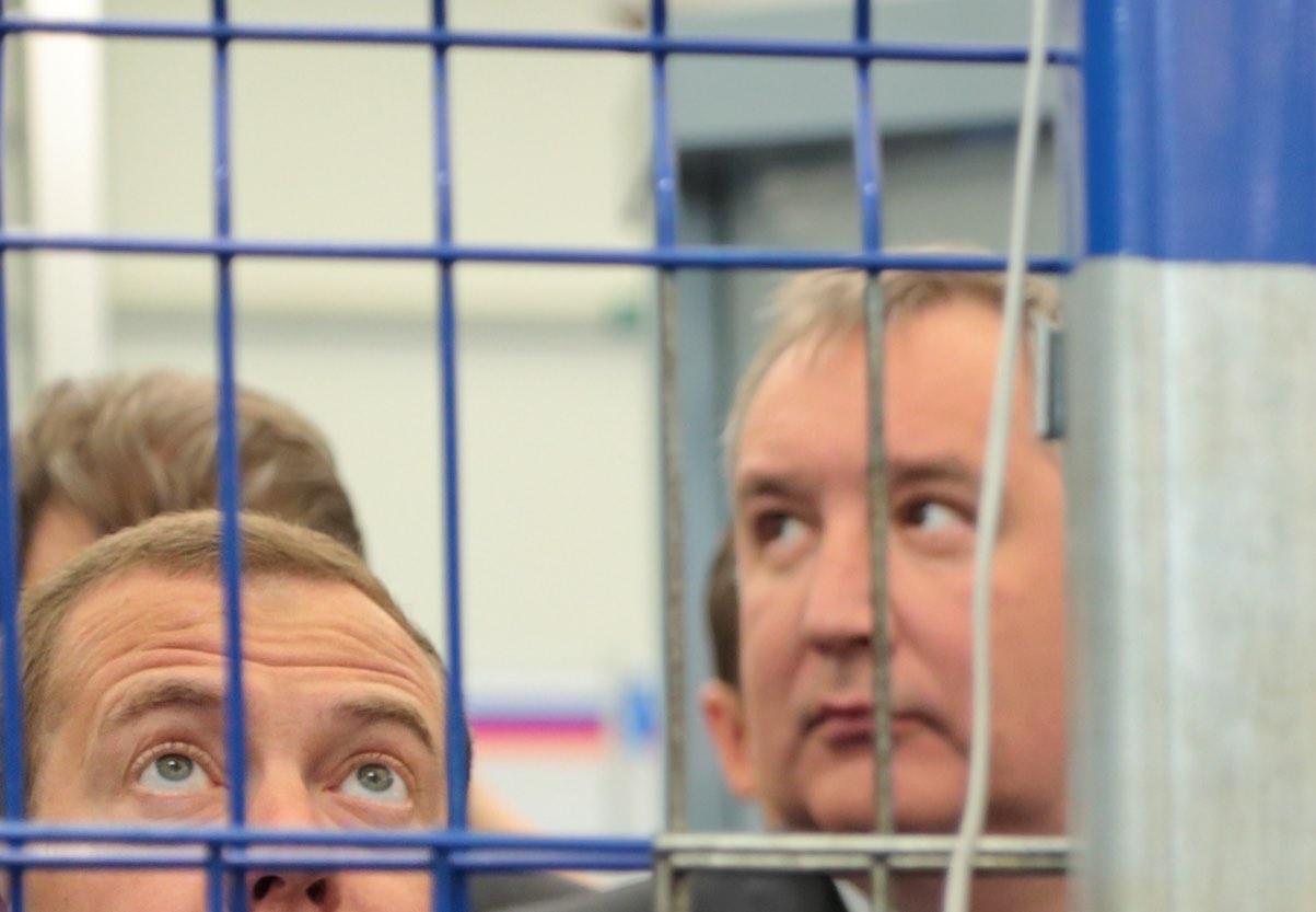 Молдавия объявила Рогозина персоной нон-грата