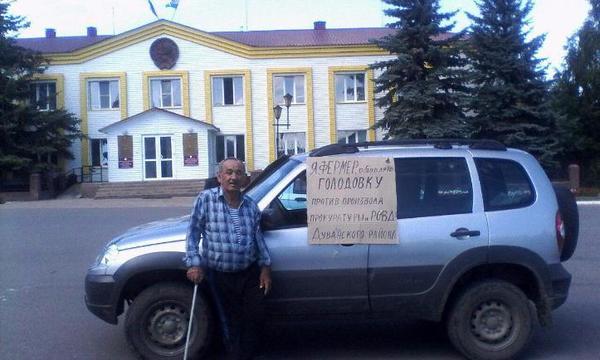 Фермер из Башкирии вышел на пикет против прокурора новости, фермер, пикет