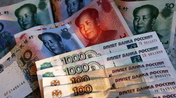 """Апперкот: Китай запускает новый платежный механизм """"юань-рубль"""""""