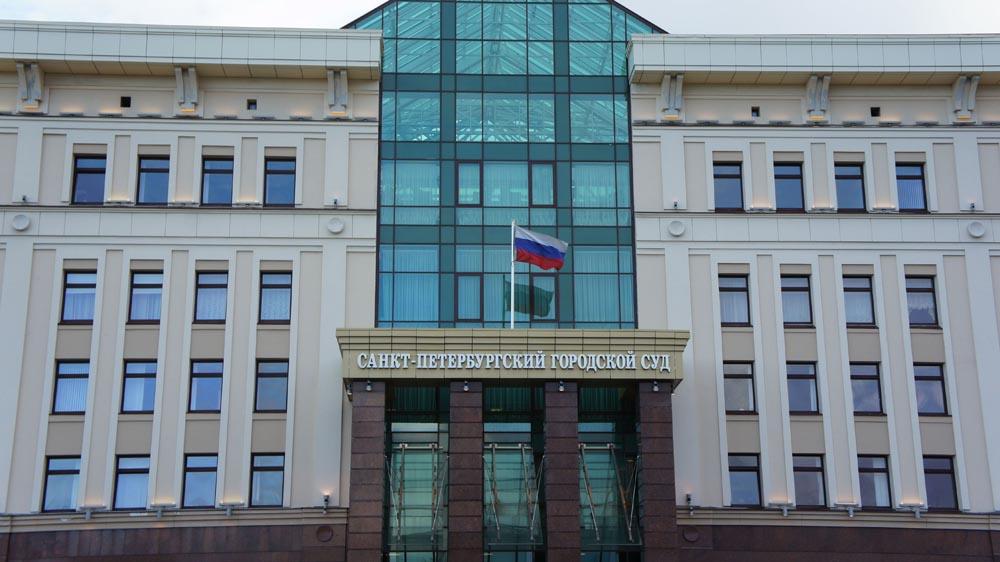 Международные договоры РФ имеют приоритет над Конституцией
