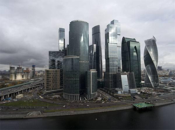 Доклад ЕС: Товарооборот с Россией вырос на 26 процентов