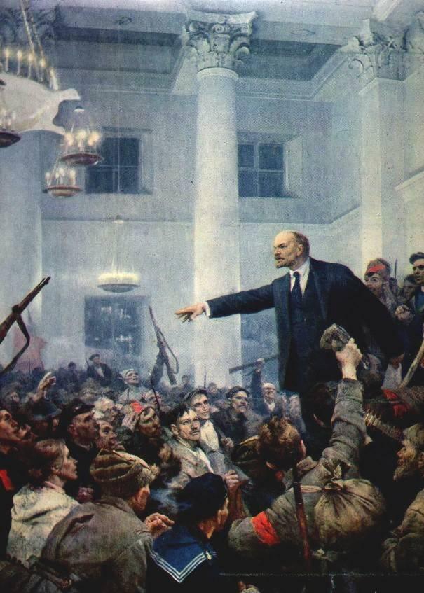 100 лет Декларации прав трудящегося и эксплуатируемого народа