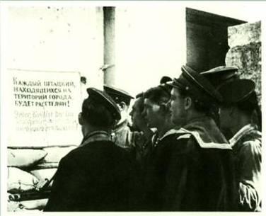 Изверги на Чёрном море: малоизвестные преступления нацистов в районе Новороссийска. Часть 1