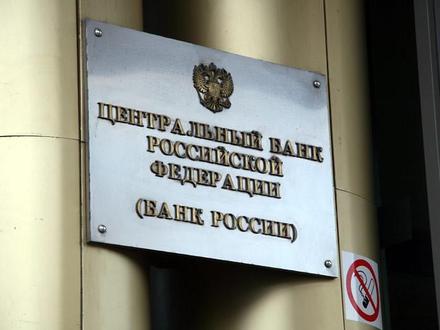 Как выводить экономику из кризиса и обеспечить суверенную эмиссию рубля