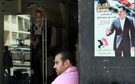 Предвыборная агитация в Дамаске