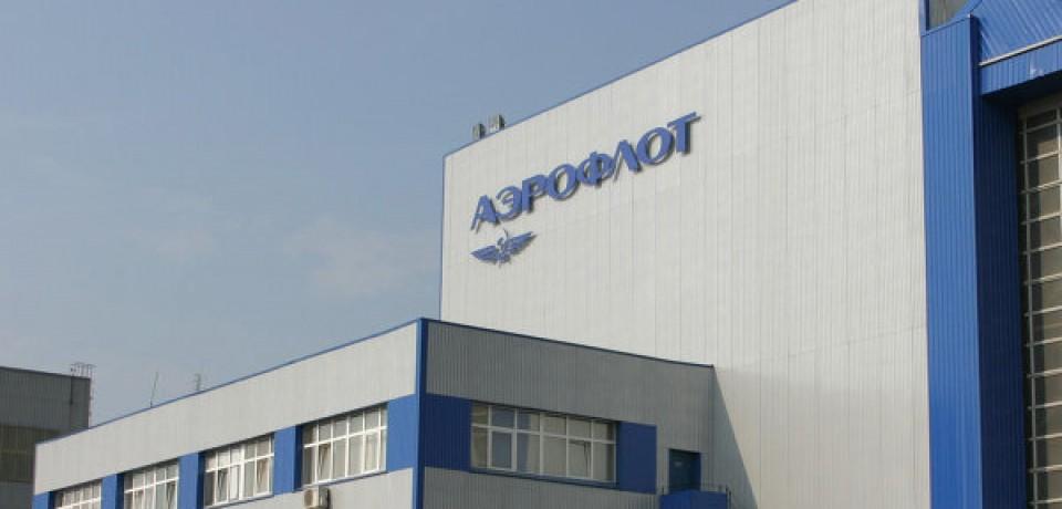 «Аэрофлот» сократил выплаты менеджменту в 2015 году в 2 раза