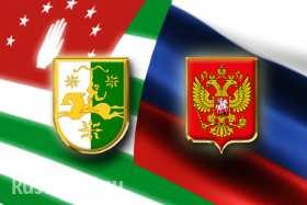 Россия и Абхазия создадут единый внешний контур обороны | Русская весна