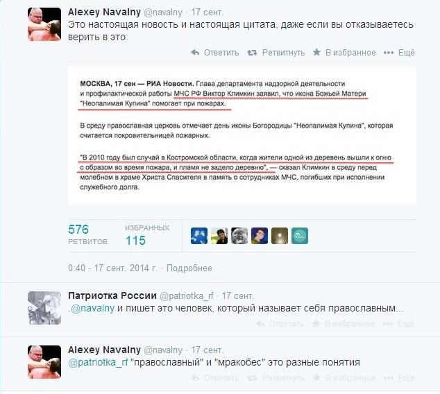 Навальный. Послесловие.