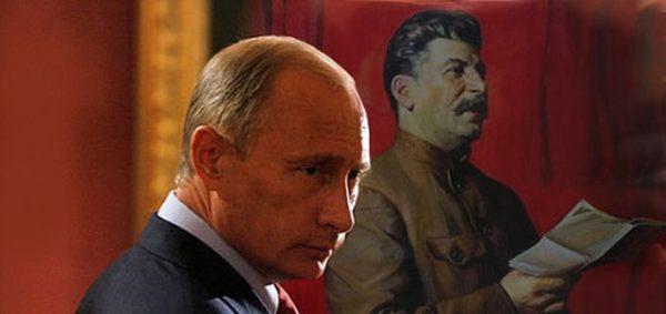 Путин, идущий путём Сталина