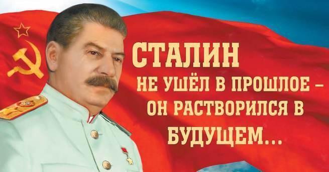 tramp_konushnya_01