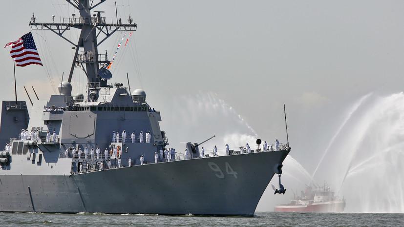 Источник: ВМС Ирана перехватили миноносец США в Ормузском проливе