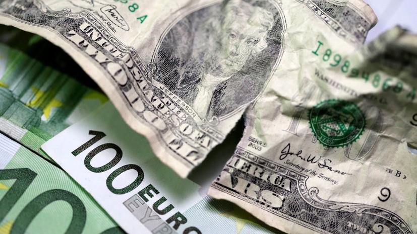Источник: ЕС намерен перейти с доллара США на евро при оплате поставок нефти из Ирана