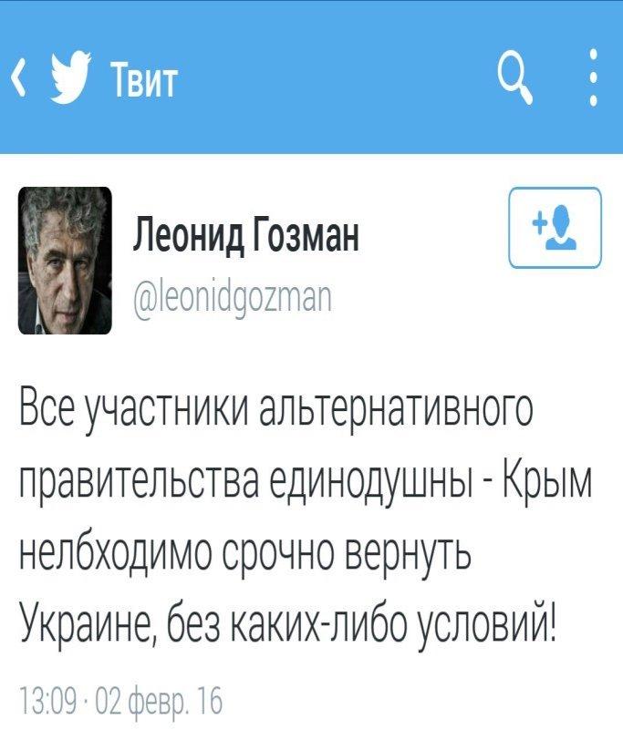 Враги Народа: «Либеральные демократы» или же просто враги народа? Крым как детектор лжи