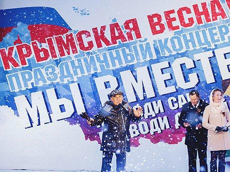 «Казань и президент РТ Рустам Минниханов были прекрасными посредниками в диалоге с крымскими татарами, это было абсолютно верное решение Владимира Путина»
