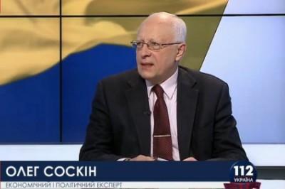 Украинские политики требуют организовать теракты в городах РФ