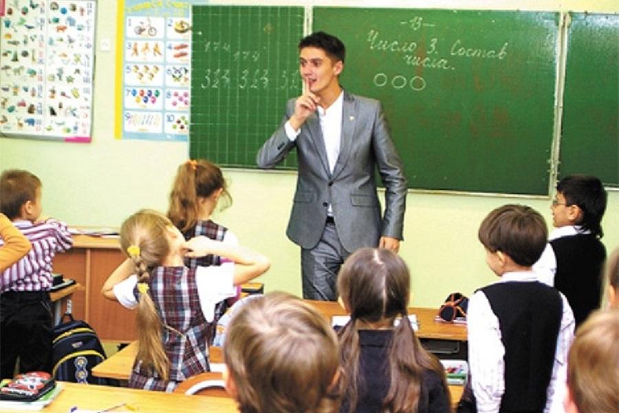 КДПВ Молодой учитель.jpg