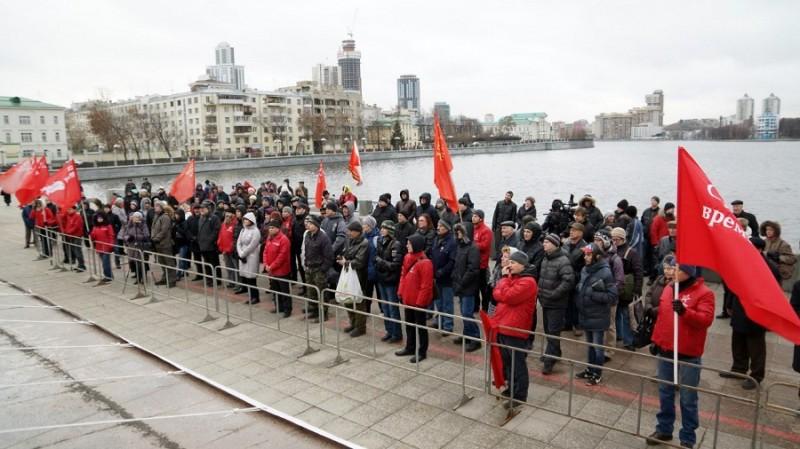 19 Митинг в Екатеринбурге 16 ноября 2013 года за возвращение Краснознамённой группы.jpg