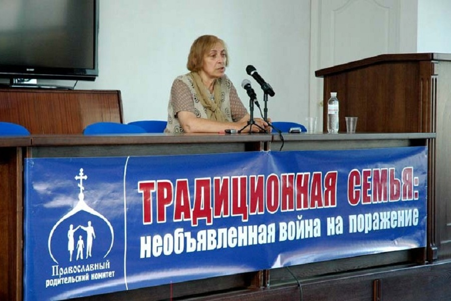 Ирина Медведева.jpg