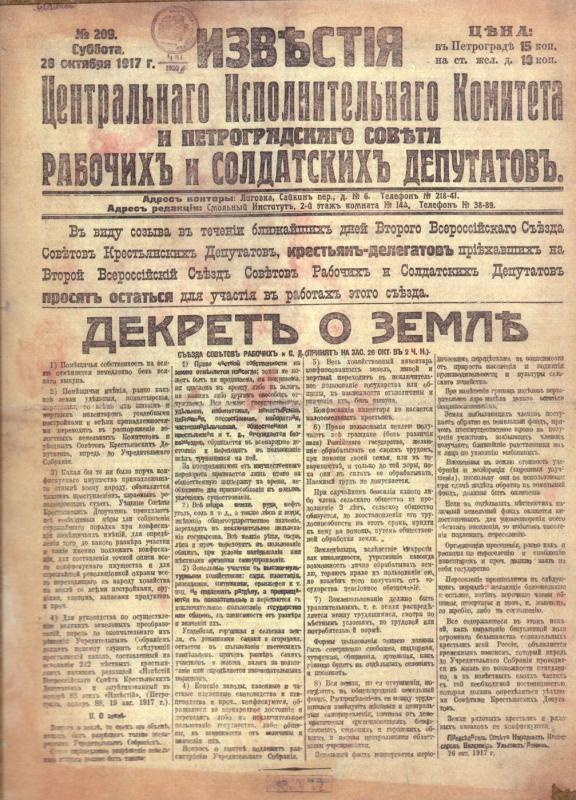 """Революция 1917 года: от """"хлебной сверхдержавы"""" до промышленного гиганта."""