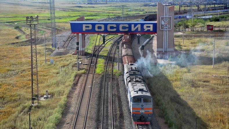 China_-_Russia_Railway