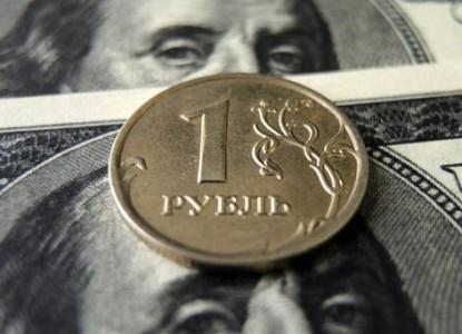 рубль девальвация