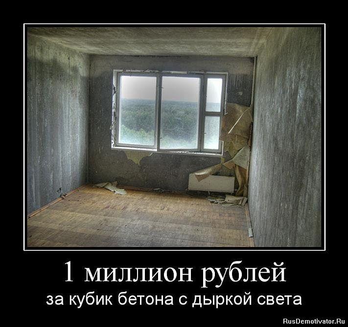 http://rusinros.ru/wp-content/uploads/Demotivation_38.jpg