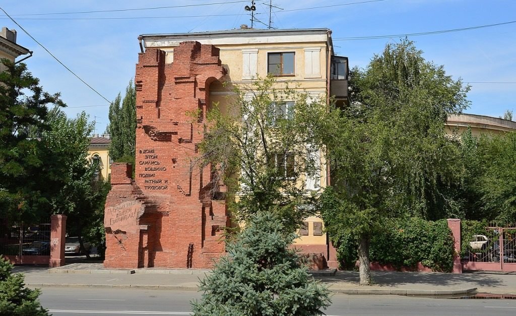 dom-pavlova-v-stalingrade