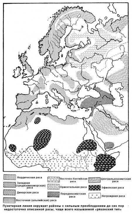 Расовая карта Гюнтера
