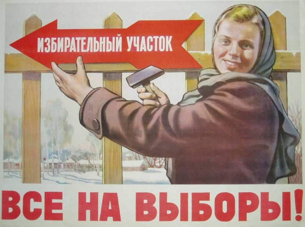 Чудеса в решете или  Как проходит регистрация кандидатов в депутаты в Петербурге