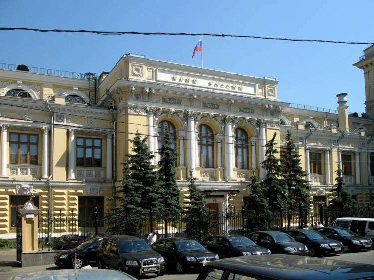 Почему депутаты Госдумы не хотят голосовать за важнейший закон о Центральном Банке