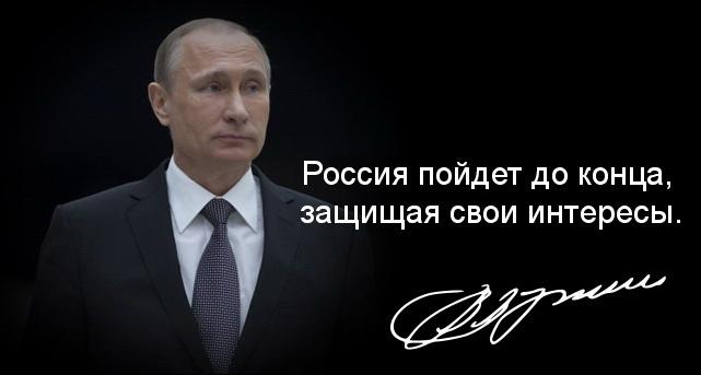 Патриотическая передовица: Ответные санкции России – удар по доллару