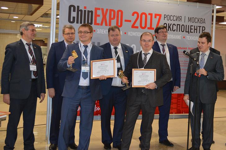 Получение награды Золотой чип за процессор ELISE