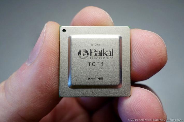 Российский процессор «Байкал»