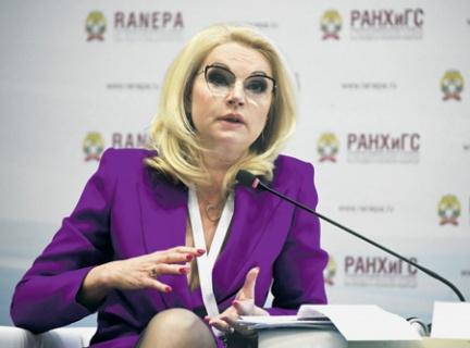 Политика: Ольга Соловьёва: государственные стратегии для России пишут иностранные агенты
