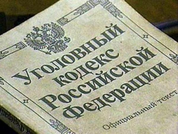 Либерализация УК РФ: помощь бизнесменам в ущерб предпринимателям