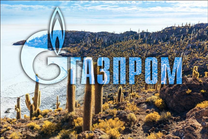 «Газпром» захватывает южноамериканский рынок: запущено новое месторождение