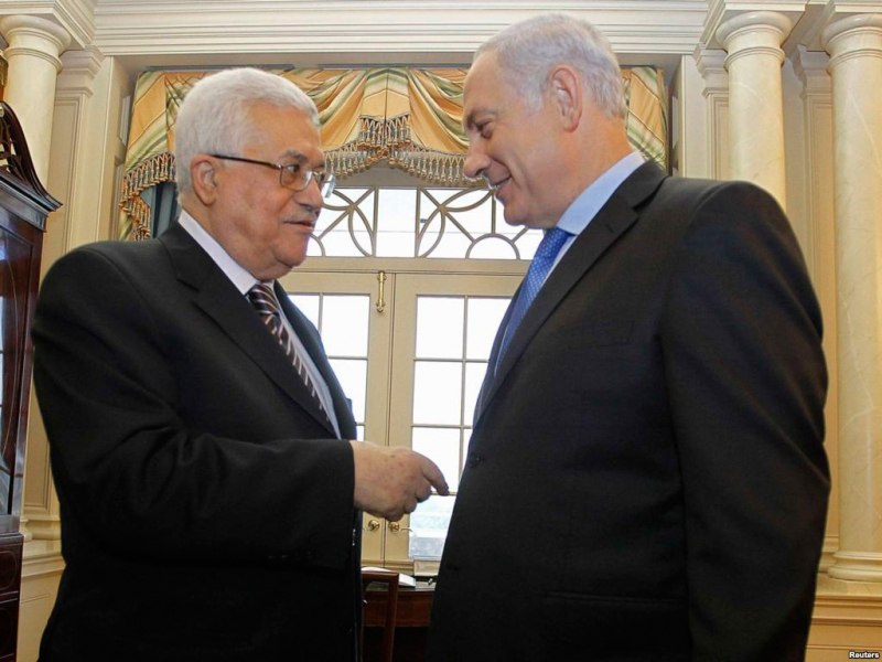 Аббас и Нетаньяху