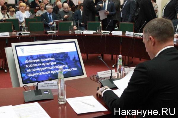заседание Совета ТПП по культуре, Константин Бабкин(2018)|Фото: Накануне.RU