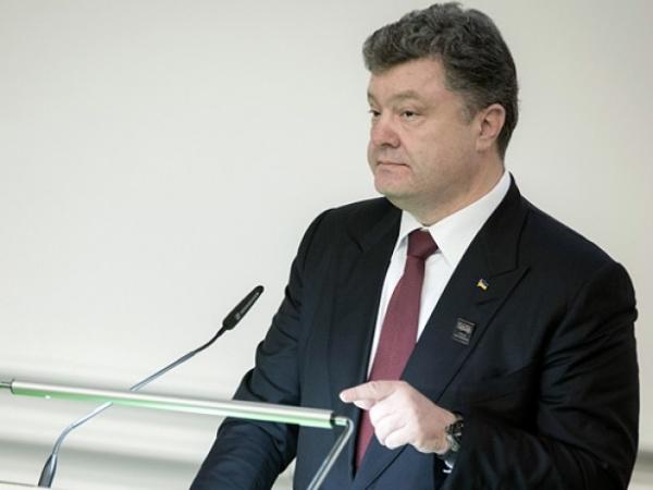 Петр Порошенко Фото: www.depo.ua