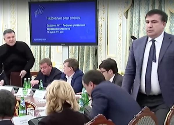 Аваков, Саакашвили Фото: youtube.com